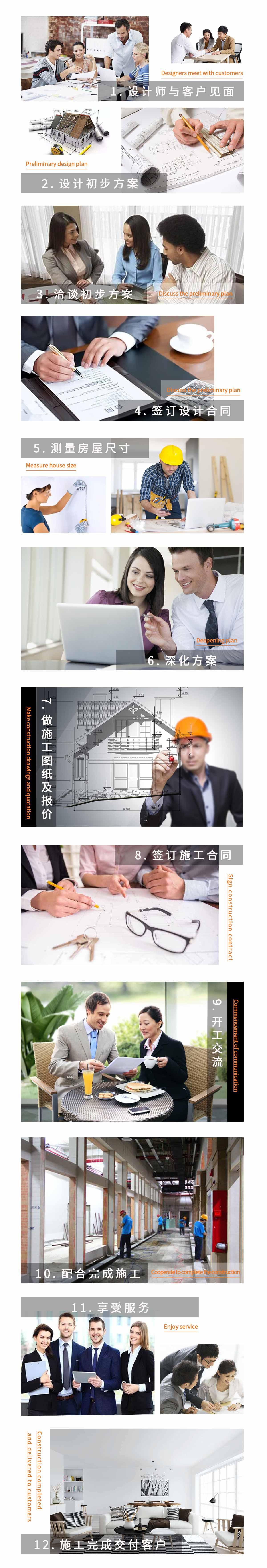 设计流程.jpg